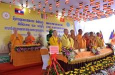 老挝越南佛教教会协调委员会正式亮相