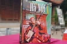 河内非物质文化遗产一书正式亮相