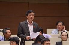 第十四届国会第六次会议:表决通过两项决议和讨论四项法律草案