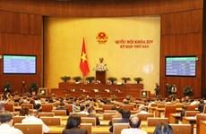 越南第十四届国会第六次会议进入第四周  将表决通过三个决议和一部法律
