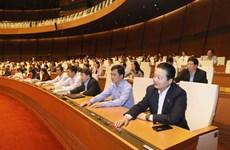越南第十四届国会第六次会议通过关于批准CPTPP协定的决议