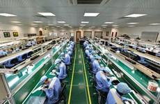 德国企业有意扩大对越投资规模
