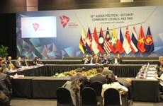 越南政府副总理兼外长范平明出席APSC及ACC会议