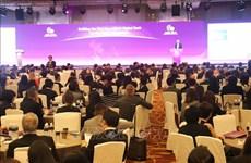 东盟峰会:各国讨论经贸、投资合作问题