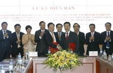 新成立的越南国资委正式接管多家大型企业