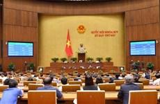 越南第十四届国会第六次会议:重点讨论司法工作