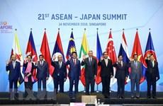 阮春福总理率团出席第21届东盟 - 日本领导人会议