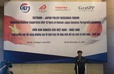 促进越南与日本的经济合作