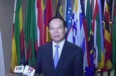 越南陈述履行《联合国反酷刑公约》照应性规定所采取的措施报告