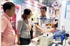 23个国家和地区参加2018年越南国际食品工业展
