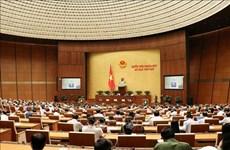 第十四届国会第六次会议表决《国家机密保密法》并对两项法律草案提出意见