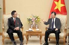 越南与日本神奈川县加强多领域合作