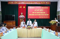 越通社与广治省签署合作协议