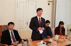 旅居柬埔寨和德国越南人举行活动庆祝越南教师节