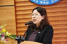 越南协助老挝建设地形数据库