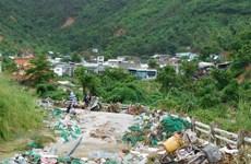 越南祖国阵线中央委员会常委会致电慰问南中部地区灾民