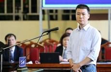 富寿省网络赌博大案:追回被告潘巢南涉案资金1.34万亿越盾