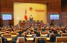 越南第十四届国会第六次会议闭幕