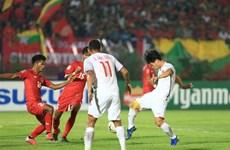 AFF Suzuki Cup 2018:越南队与缅甸队0比0收场