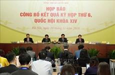 越南国会第六次会议:圆满完成各项议程