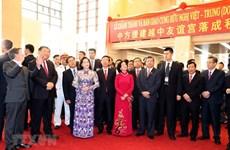 越中友谊宫交接仪式在河内举行