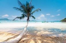 越南海洋岛屿:激发海盗群岛旅游潜力