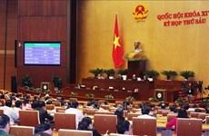 越南第十四届国会第六次会议公报(第二十三号)