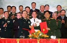 越中边境国防友好交流座谈会在越南高平省举行