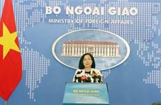 越南坚决反对中国在黄沙群岛飞浪礁上开展的行动