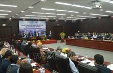岘港市会同亚太人居管理地方政府网络联合举办国际研讨会 分享可持续城市化的投资经验