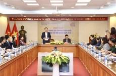 2018年越南对外新闻奖新闻发布会在河内举行