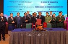 广平省与老挝甘蒙省加强合作 确保边境地区安全秩序