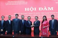 河内市主张扩大同中国各省市的关系