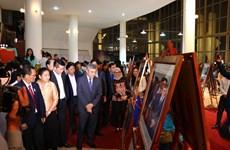 东盟共同体纪录片暨图片展在和平省举行