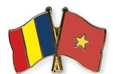 促进越南与罗马尼亚的友好合作关系