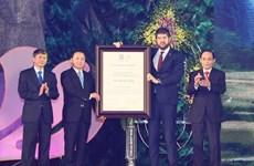 高平省荣获UNESCO世界地质公园称号