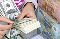 26日越盾兑美元汇率大幅下降 英镑汇率涨跌互现