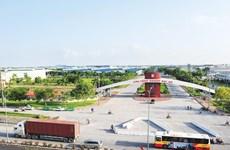 海阳省各工业区吸引外资项目增加