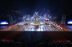 2018年第八届全国运动会隆重开幕