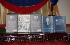 柬埔寨国会主席韩桑林回忆录一书正式问世