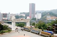 越南计划建设活跃并可持续发展的老街口岸经济区