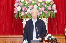 越共中央公安党委常委会召开2018年工作总结暨2019年工作部署会议