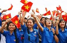 青年创新论坛在富寿省举行