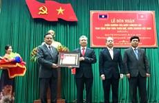 承天顺化省荣获老挝国家主席的一等劳动勋章