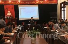 越南评估招商引资政策的成效