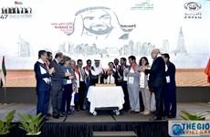 阿联酋国庆庆祝活动在河内举行