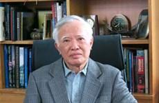 APEC帮助越南促进体制改革