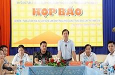 """西宁省""""展旁米皮""""制作业旅游文化周活动将于12月底举行"""