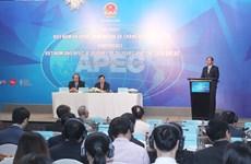 越南加入亚太经合组织20年成果及未来走向