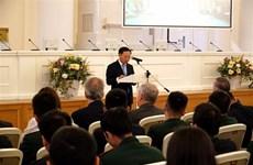 首届俄罗斯-越南青年论坛拉开序幕